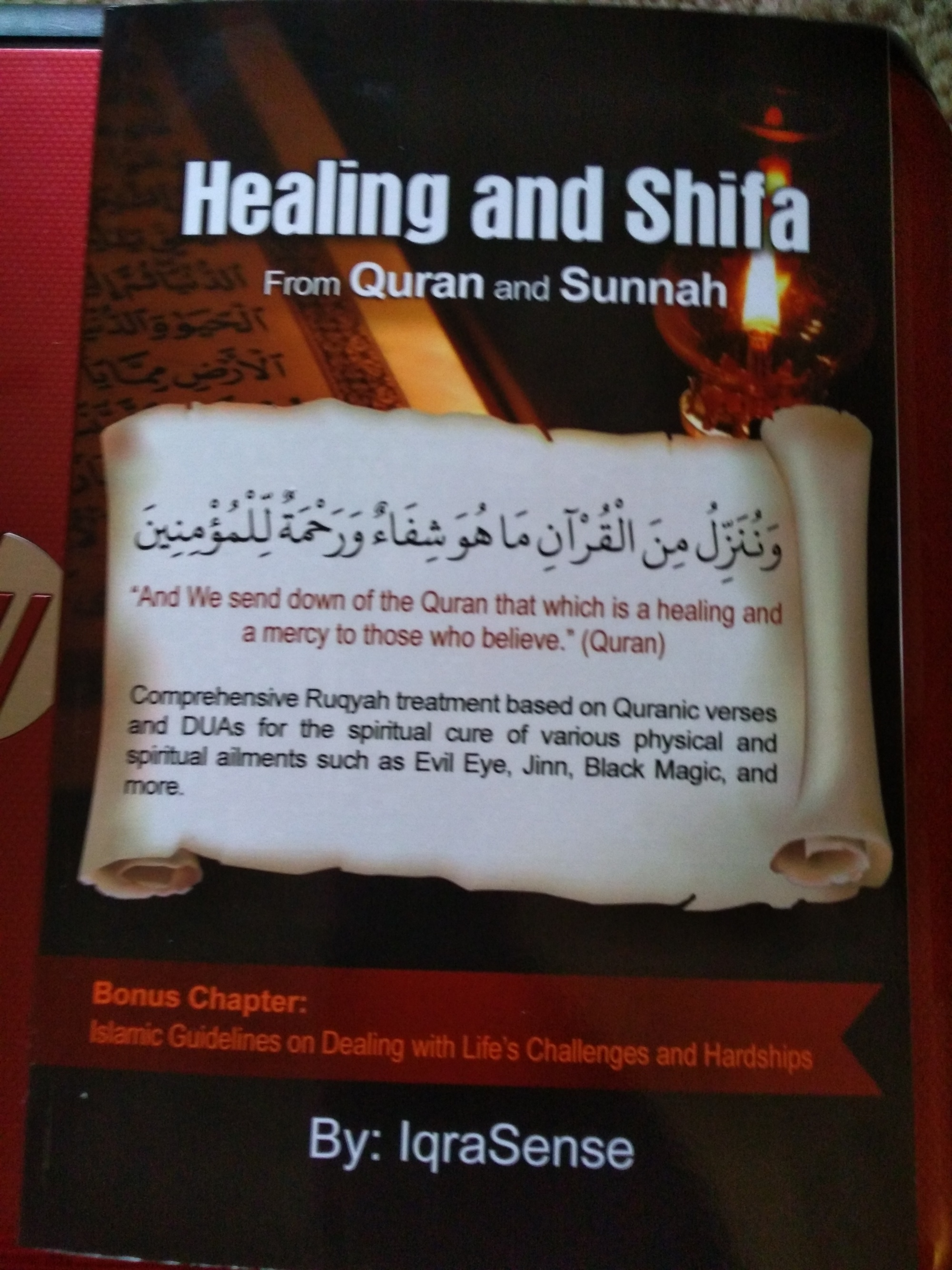 Healing and Shifa from Quran and Sunnah – Healthy Lifestyle